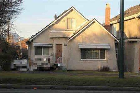 R2123536 - 2219 E 41ST AVENUE, Victoria VE, Vancouver, BC - House/Single Family