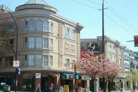 R2137431 - 201 332 LONSDALE AVENUE, Lower Lonsdale, North Vancouver, BC - Apartment Unit