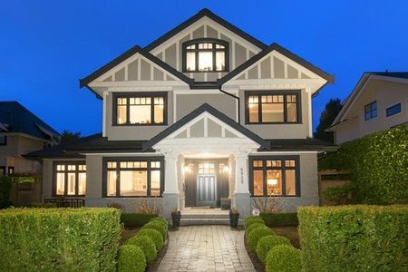 R2146479 - 6929 WILTSHIRE STREET, South Granville, Vancouver, BC - House/Single Family