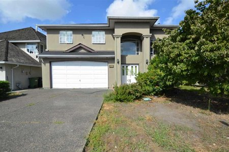 R2147268 - 5251 BROCK STREET, Hamilton RI, Richmond, BC - House/Single Family