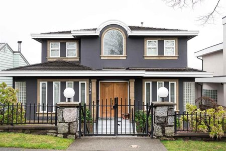 R2147581 - 2246 FRASERVIEW DRIVE, Fraserview VE, Vancouver, BC - House/Single Family
