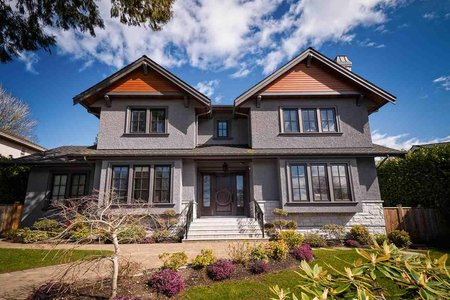 R2152285 - 6246 MACKENZIE STREET, Kerrisdale, Vancouver, BC - House/Single Family
