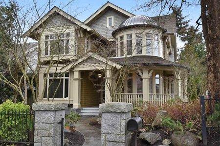 R2153950 - 3788 W 37TH AVENUE, Dunbar, Vancouver, BC - House/Single Family