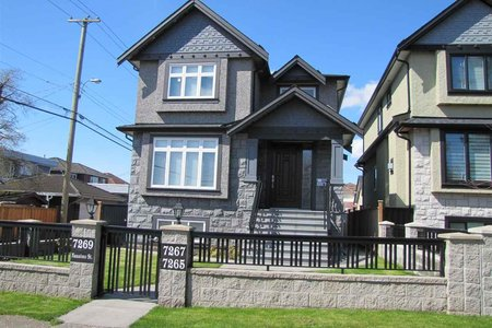 R2154311 - 7269 NANAIMO STREET, Fraserview VE, Vancouver, BC - House/Single Family