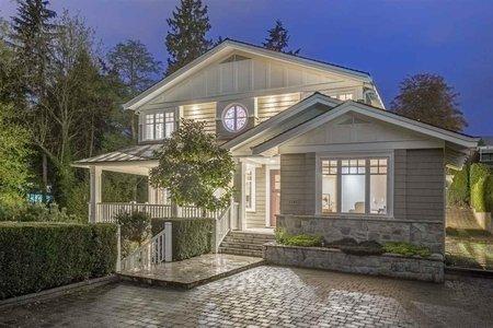 R2159668 - 1785 FULTON AVENUE, Ambleside, West Vancouver, BC - House/Single Family