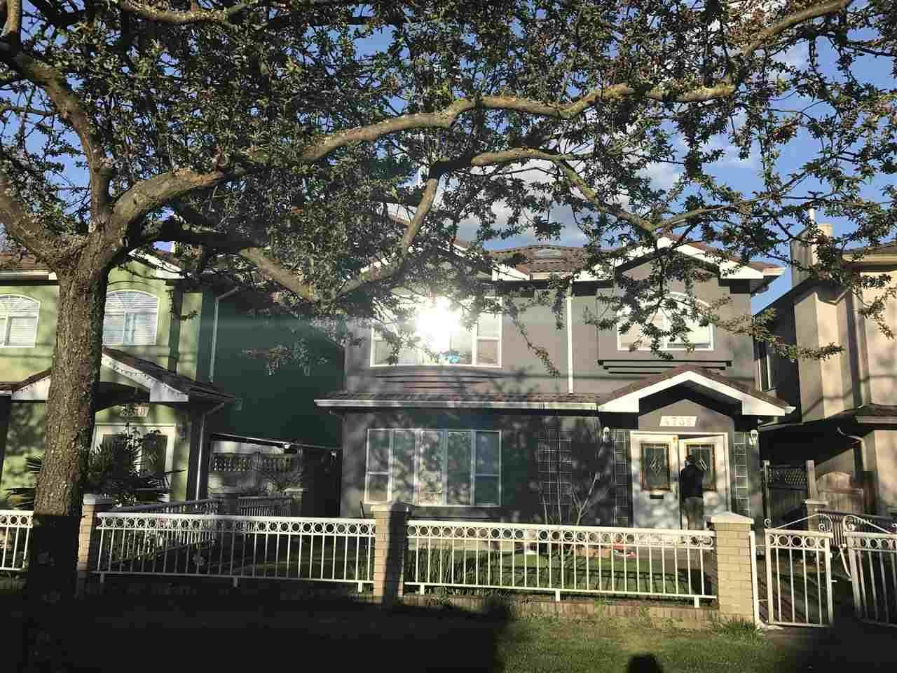 R2161595 - 4736 GLADSTONE STREET, Victoria VE, Vancouver, BC - House/Single Family
