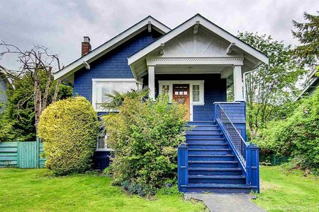 R2163287 - 2027 W 44TH AVENUE, Kerrisdale, Vancouver, BC - House/Single Family