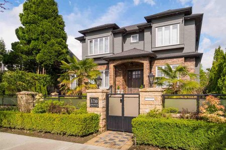 R2165723 - 5730 ATHLONE STREET, South Granville, Vancouver, BC - House/Single Family