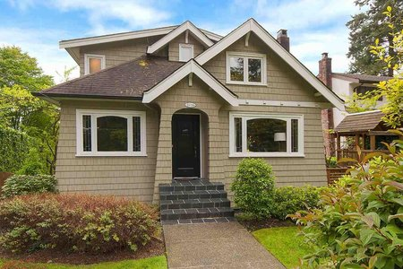 R2166189 - 2716 NELSON AVENUE, Dundarave, West Vancouver, BC - House/Single Family