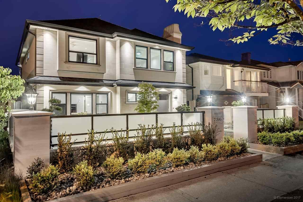 R2167318 - 736 E 56TH AVENUE, South Vancouver, Vancouver, BC - House/Single Family