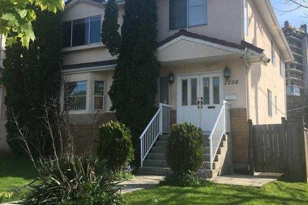 R2167787 - 2208 GALT STREET, Victoria VE, Vancouver, BC - House/Single Family