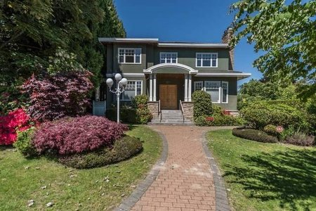 R2170077 - 1203 W 38TH AVENUE, Shaughnessy, Vancouver, BC - House/Single Family