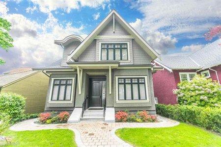 R2172877 - 3983 W 18TH AVENUE, Dunbar, Vancouver, BC - House/Single Family