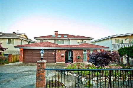 R2174360 - 7750 MUNROE CRESCENT, Champlain Heights, Vancouver, BC - House/Single Family