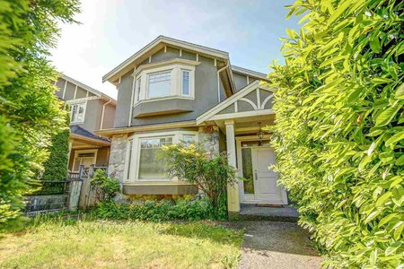 R2177350 - 1666 W 64TH AVENUE, S.W. Marine, Vancouver, BC - House/Single Family