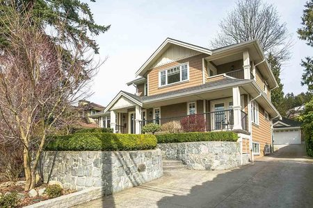 R2179682 - 1050 11TH STREET, Sentinel Hill, West Vancouver, BC - House/Single Family