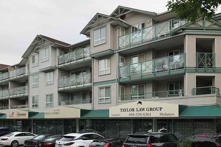 R2180323 - 303 6390 196 STREET, Willoughby Heights, Langley, BC - Apartment Unit