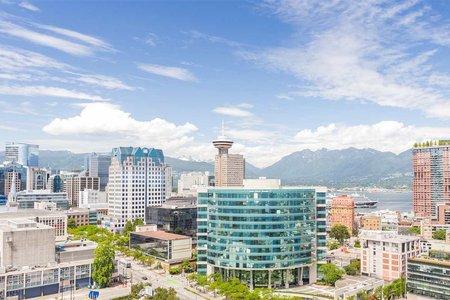 R2181839 - 2507 668 CITADEL PARADE, Downtown VW, Vancouver, BC - Apartment Unit