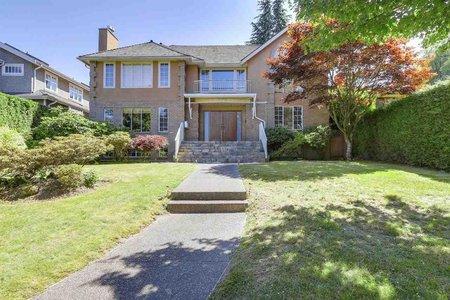 R2181844 - 2688 MCBAIN AVENUE, Quilchena, Vancouver, BC - House/Single Family