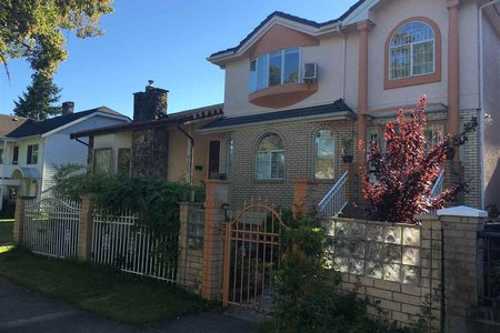 R2182874 - 5109 SLOCAN STREET, Collingwood VE, Vancouver, BC - House/Single Family