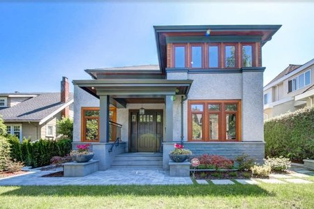 R2183599 - 4768 OSLER STREET, Shaughnessy, Vancouver, BC - House/Single Family