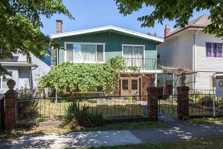 R2184020 - 811 E 39TH AVENUE, Fraser VE, Vancouver, BC - House/Single Family