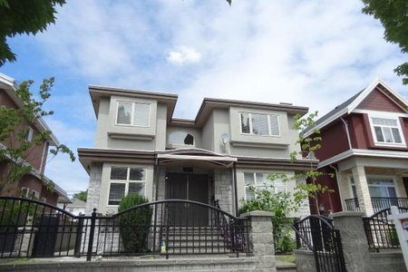 R2184125 - 1467 E 58TH AVENUE, Fraserview VE, Vancouver, BC - House/Single Family
