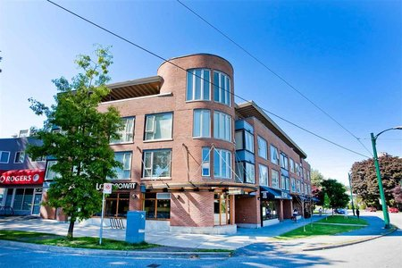 R2184412 - 310 3089 OAK STREET, Fairview VW, Vancouver, BC - Apartment Unit
