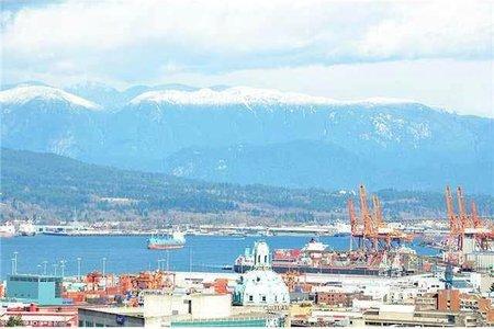R2185886 - 3303 888 HOMER STREET, Downtown VW, Vancouver, BC - Apartment Unit