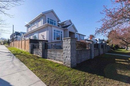 R2186014 - 6189 FREMLIN STREET, Oakridge VW, Vancouver, BC - House/Single Family