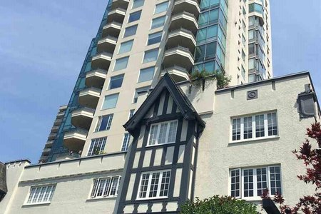 R2186388 - 1702 1311 BEACH AVENUE, West End VW, Vancouver, BC - Apartment Unit