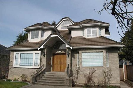 R2187287 - 75 W KING EDWARD AVENUE, Cambie, Vancouver, BC - House/Single Family
