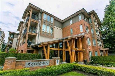 R2187522 - 314 1111 E 27TH STREET, Lynn Valley, North Vancouver, BC - Apartment Unit