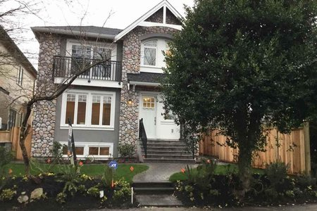R2187781 - 1689-1691 W 65TH AVENUE, S.W. Marine, Vancouver, BC - House/Single Family