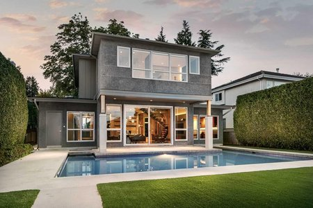 R2187872 - 1188 W 57TH AVENUE, South Granville, Vancouver, BC - House/Single Family