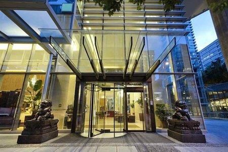 R2189015 - 2008 1111 ALBERNI STREET, West End VW, Vancouver, BC - Apartment Unit