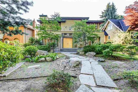 R2189092 - 5533 ELM STREET, Kerrisdale, Vancouver, BC - House/Single Family