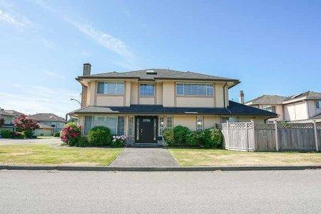 R2189149 - 5195 LACKNER CRESCENT, Lackner, Richmond, BC - House/Single Family
