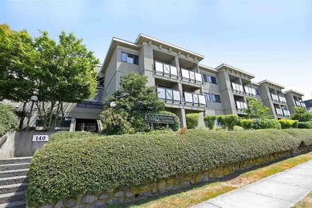 R2189487 - 301 140 E 4TH STREET, Lower Lonsdale, North Vancouver, BC - Apartment Unit