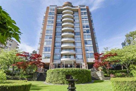 R2189522 - 204 2350 W 39TH AVENUE, Kerrisdale, Vancouver, BC - Apartment Unit
