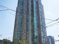 Photo of 707 1188 HOWE STREET, Vancouver