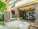 R2190885 - 309 - 3583 Crowley Drive, Vancouver, BC, CANADA