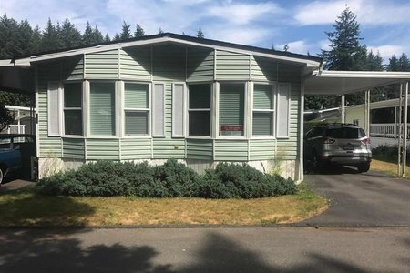 R2191477 - 231 20071 24 AVENUE, Brookswood Langley, Langley, BC - Manufactured
