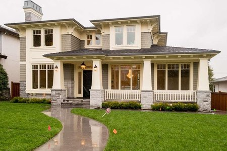 R2191592 - 1186 W 48TH AVENUE, South Granville, Vancouver, BC - House/Single Family