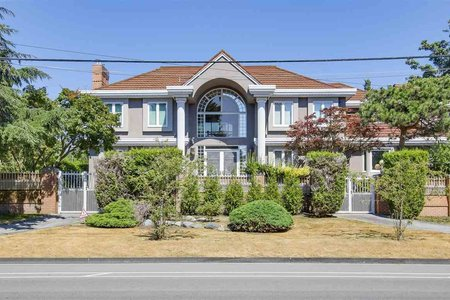 R2192105 - 1809 SW MARINE DRIVE, S.W. Marine, Vancouver, BC - House/Single Family