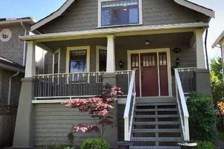R2192313 - 1570 W 64TH AVENUE, S.W. Marine, Vancouver, BC - House/Single Family