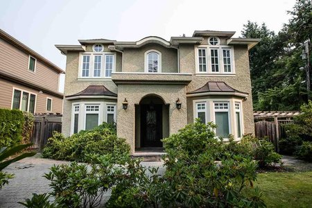 R2192702 - 3341 W 33RD AVENUE, Dunbar, Vancouver, BC - House/Single Family