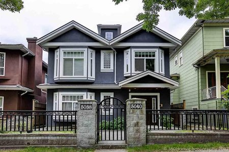 R2193192 - 5040 ELGIN STREET, Knight, Vancouver, BC - House/Single Family