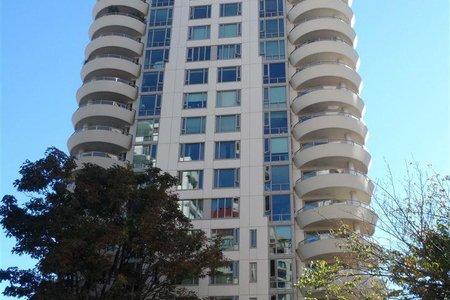 R2193525 - 204 1020 HARWOOD STREET, West End VW, Vancouver, BC - Apartment Unit