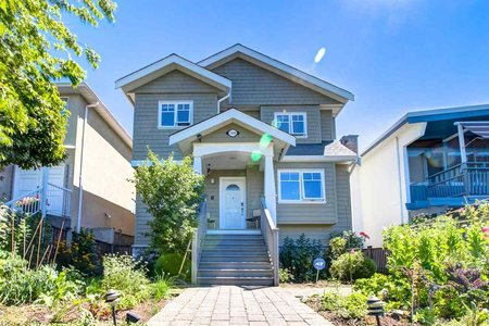 R2194239 - 7408 LABURNUM STREET, S.W. Marine, Vancouver, BC - House/Single Family